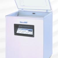 Chamber packing machine Vacum + Gas - EXPO 200 – VacuMIT